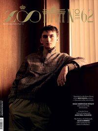 ZOO 62 - Isaac Hempstead Wright