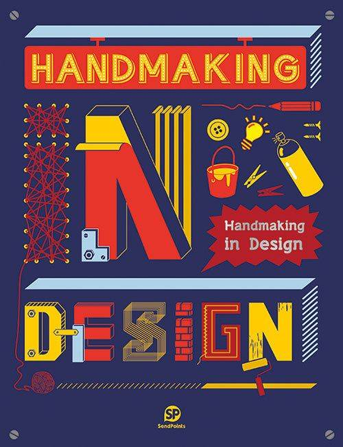 Handmaking in Design