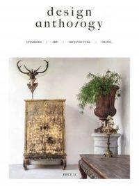 Design Anthology 14