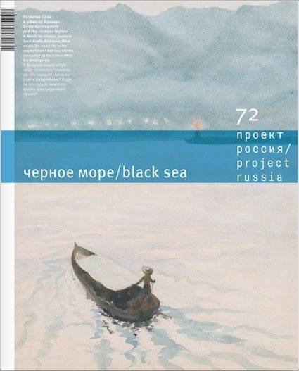 Project Russia 72