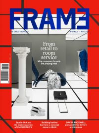 Frame 129 - From Retail to Room Service