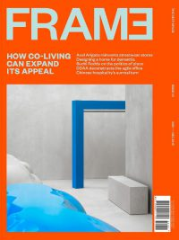 Frame 131 - The Next Space