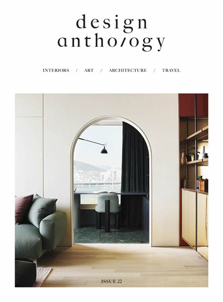 Design Anthology 22
