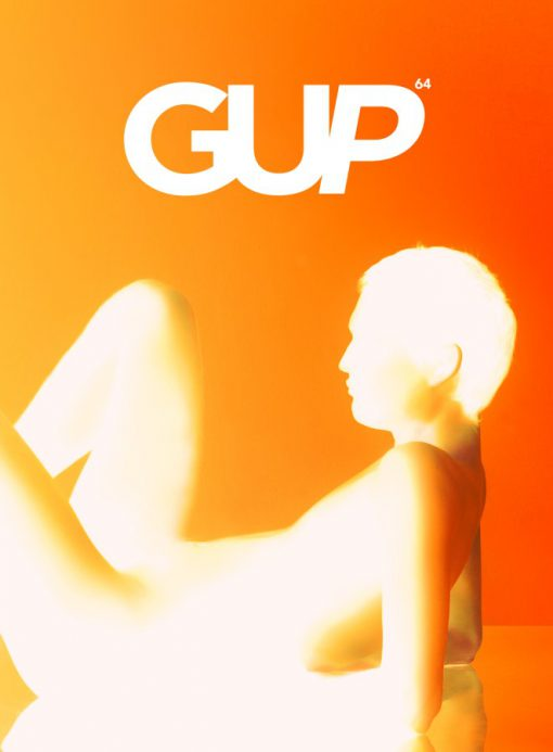 GUP 64 - Silhouette
