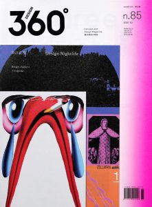 Design 360° Magazine 85 – Design Nightlife