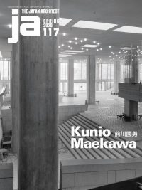 The Japan Architect 117