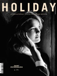 Holiday 386 - Saint Petersburg - Natalia Vodianova
